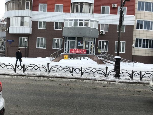 Сдается в аренду помещение по адресу Республики 86 к 1 площадью 231 кв. метр