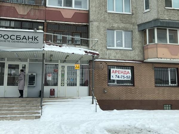Сдается в аренду помещение по адресу Мельникайте 125 площадью 160 кв.м