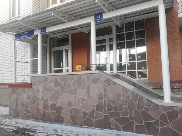 Продам Торговое помещение 109 кв.м. в центре Тюмени