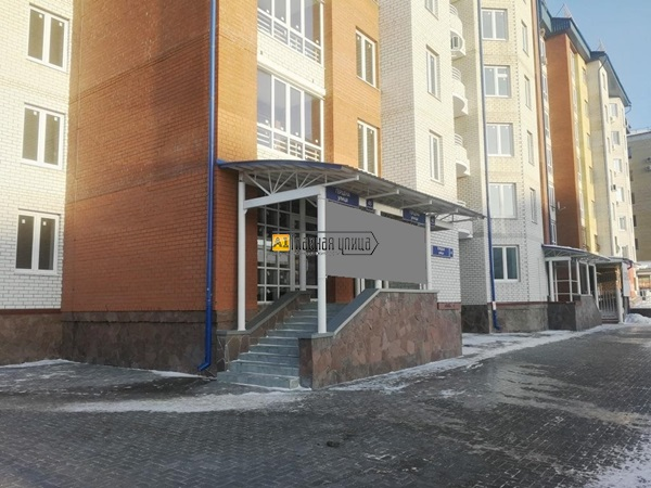 Продам Торговое помещение 97 кв.м. в центре Тюмени