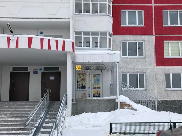 Торговое помещение в ЖК Плеханово