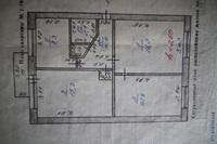room1.png