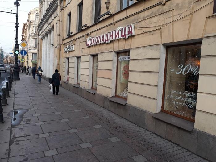 Retail в аренду по адресу Россия, Санкт-Петербург, Санкт-Петербург, Невский проспект, 18