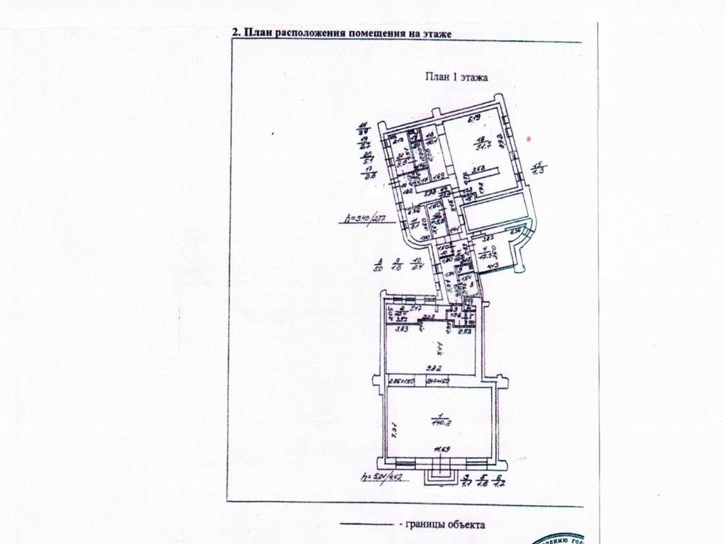 Продажа помещения 339 кв.м. Центральный ул. Большая Конюшенная, 13 - фотография №10