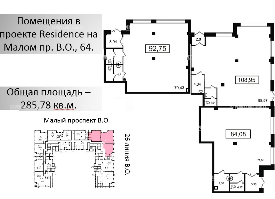 Продажа помещения 84.80 кв.м. Василеостровский пр-кт Малый В.О., 64 - фотография №4