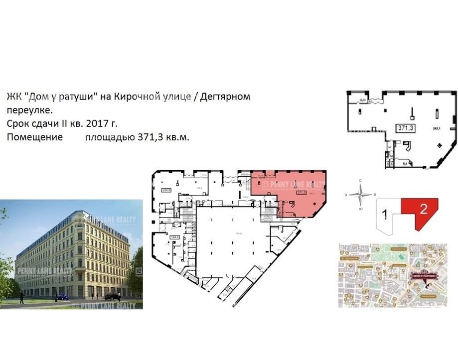 Аренда помещения 371.30 кв.м. Центральный пер. Дегтярный, 26 - фотография №6