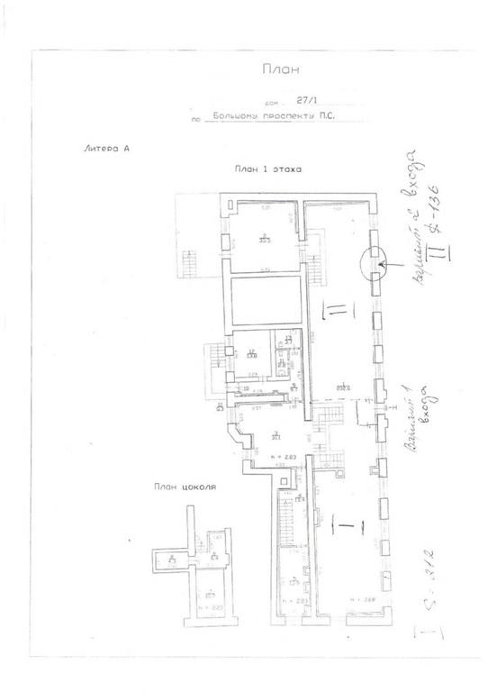 Аренда помещения 136 кв.м. Петроградский ул. Большой П.С., 27 - фотография №2