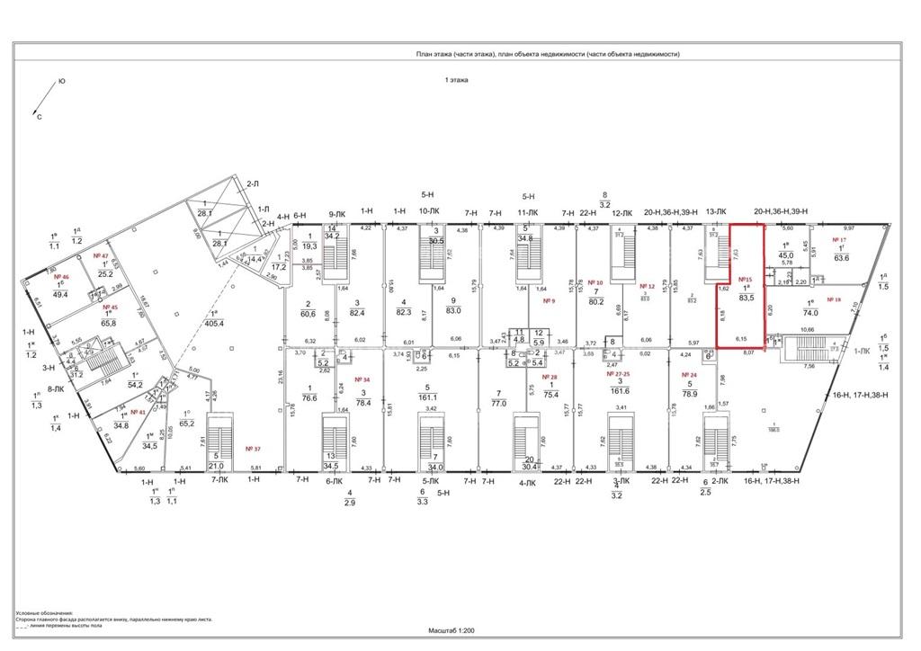 Аренда помещения 83 кв.м. Красногвардейский ул. Заневский проспект, 65 - фотография №3