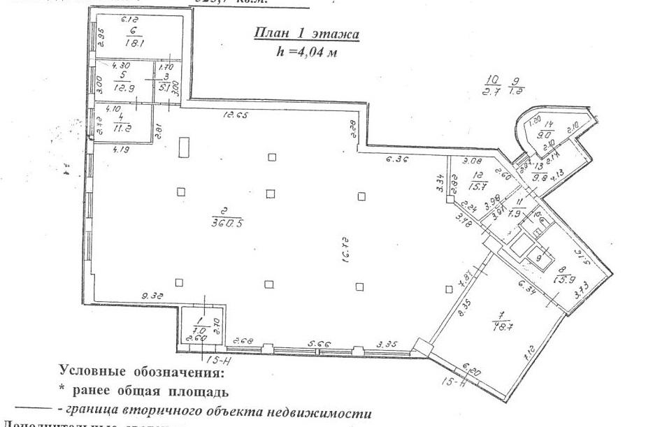 Аренда помещения 525.70 кв.м. Выборгский пр-кт Финляндский, 4А - фотография №7