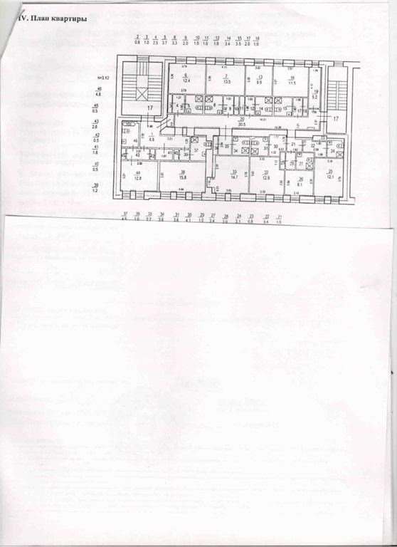 Продажа помещения 1410 кв.м. Петроградский пр-кт Каменноостровский, 45 - фотография №9