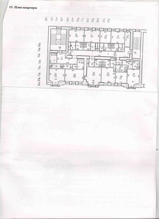 Продажа помещения 1410 кв.м. Петроградский пр-кт Каменноостровский, 45 - фотография №10