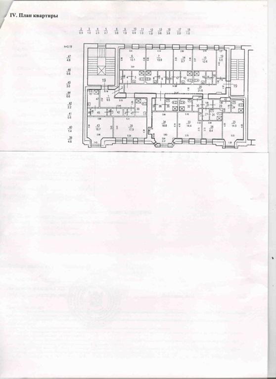 Продажа помещения 1410 кв.м. Петроградский пр-кт Каменноостровский, 45 - фотография №11