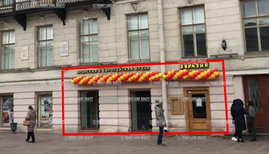 Продажа помещения 520 кв.м. Центральный пр-кт Невский, 40-42 - фотография №2