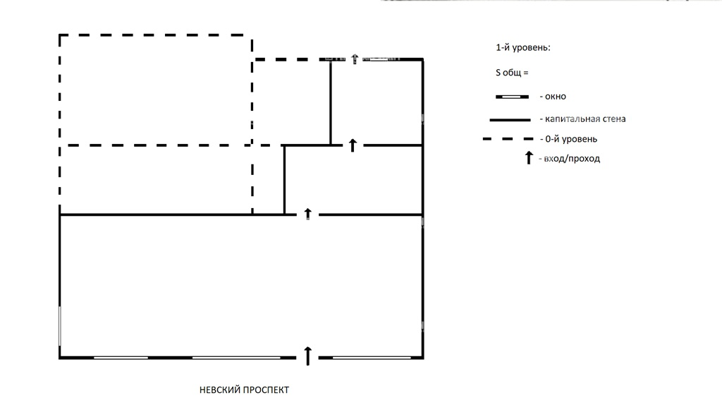 Аренда помещения 280 кв.м. Центральный пр-кт Невский, 141 - фотография №6