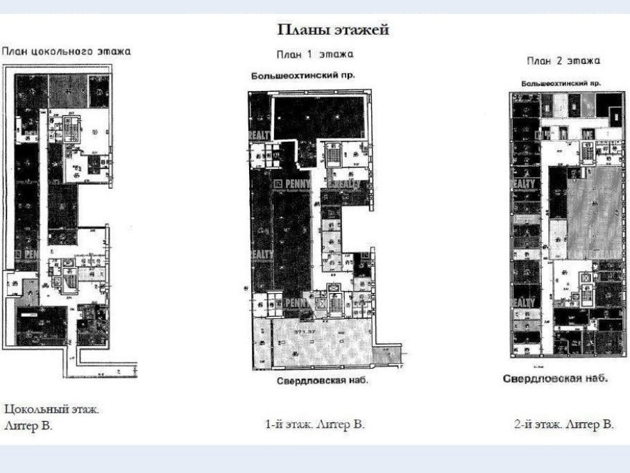 Продажа здания 11221 кв.м. Красногвардейский наб. Свердловская, 60 - фотография №8
