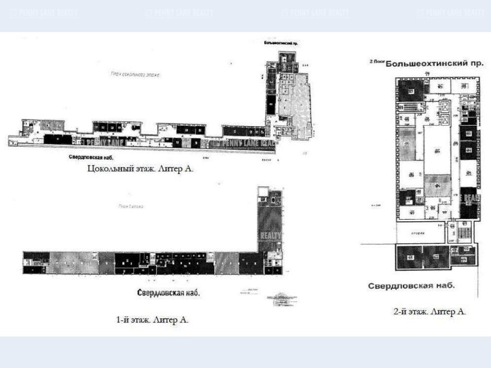 Продажа здания 11221 кв.м. Красногвардейский наб. Свердловская, 60 - фотография №9
