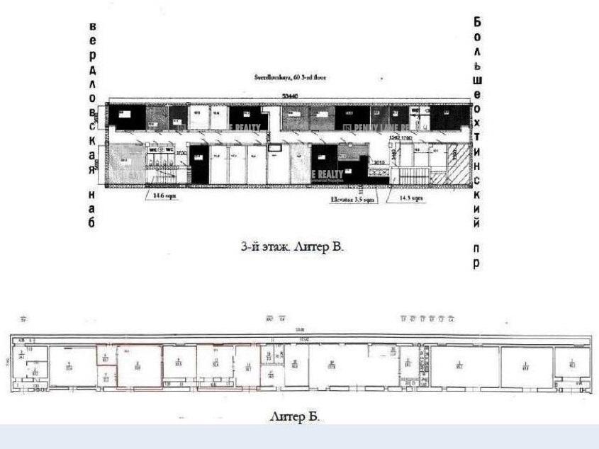 Продажа здания 11221 кв.м. Красногвардейский наб. Свердловская, 60 - фотография №10
