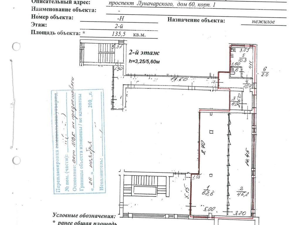 """аренда - """"пр-кт Луначарского, 60 к1 лит В"""" - на spret.realtor.ru"""