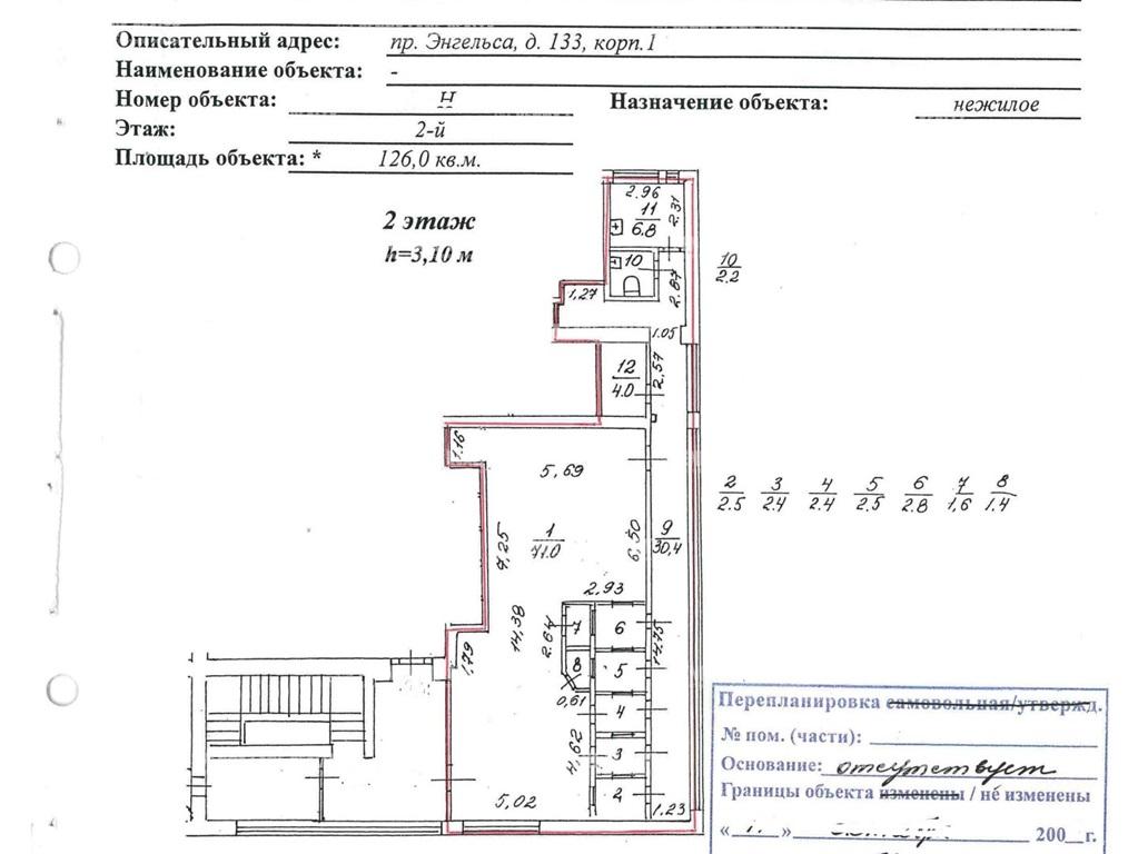 """аренда - """"пр-кт Энгельса, 133 к 1 лит Е"""" - на spret.realtor.ru"""