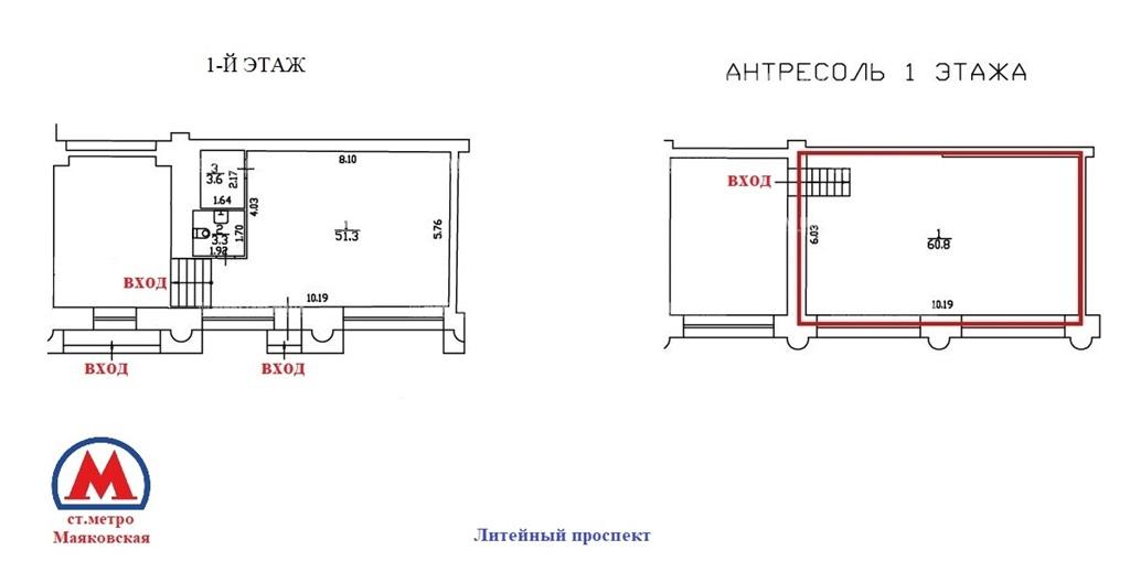 Продажа помещения 140 кв.м. Центральный пр-кт Литейный, 53 - на spret.realtor.ru - фотография №3