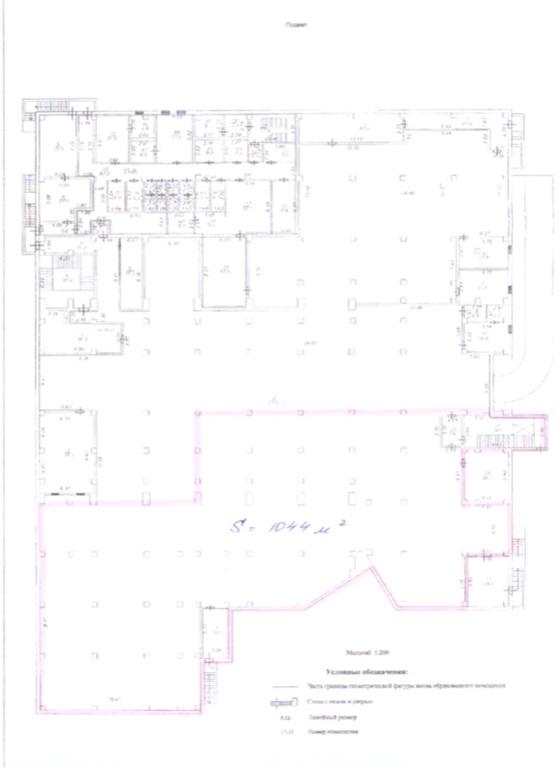 Аренда помещения 1044 кв.м. Красногвардейский пр-кт Ударников, 32 - фотография №2