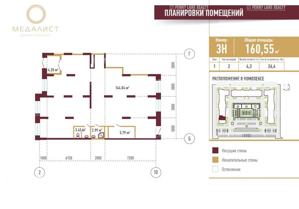 Продажа помещения 160.60 кв.м. Калининский пр-кт Маршала Блюхера, 7 к1 - на spret.realtor.ru - фотография №5
