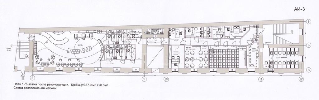 Аренда помещения 325.90 кв.м. Центральный пер. Шведский, 2 - фотография №2