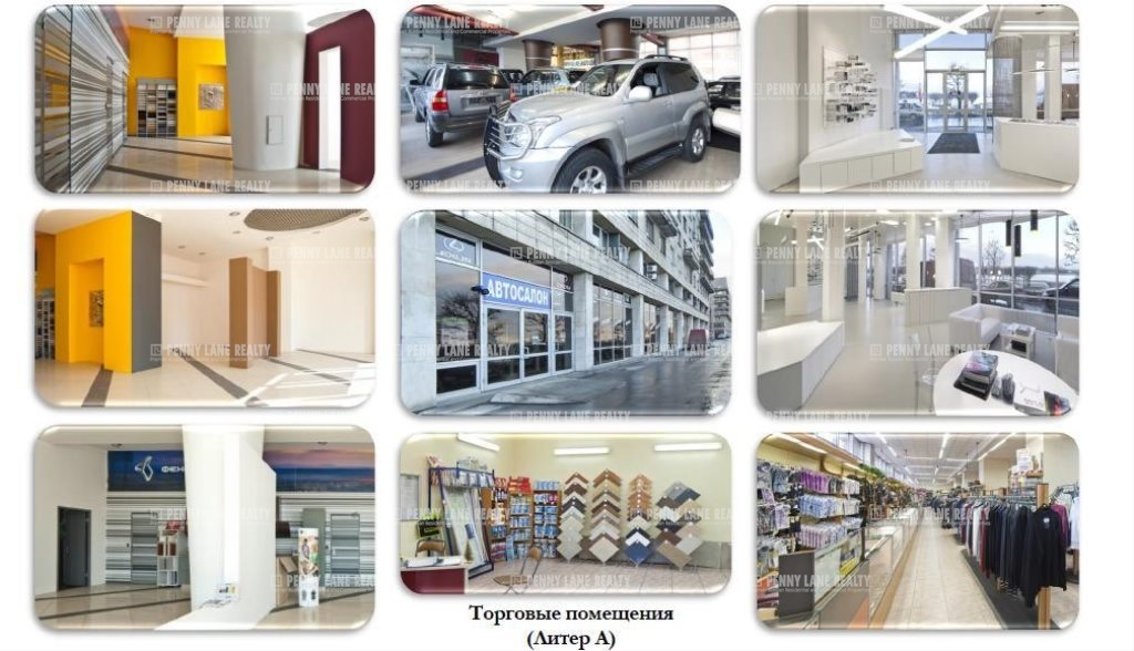 Продажа здания 11221 кв.м. Красногвардейский наб. Свердловская, 60 - фотография №5