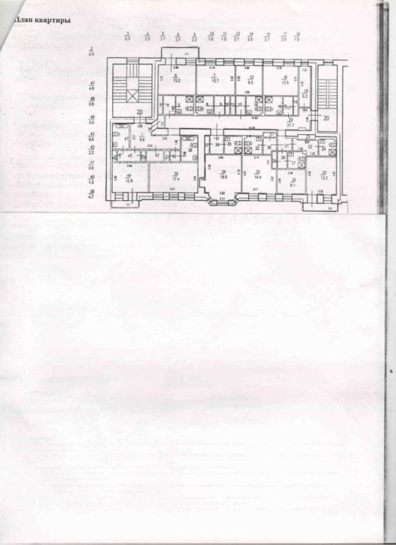 Продажа помещения 1410 кв.м. Петроградский пр-кт Каменноостровский, 45 - фотография №12