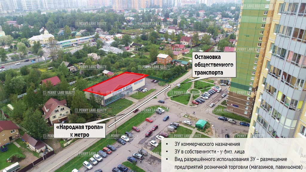 "продажа - ""ул. ул. Новая, 2"" - на spret.realtor.ru - фотография №4"