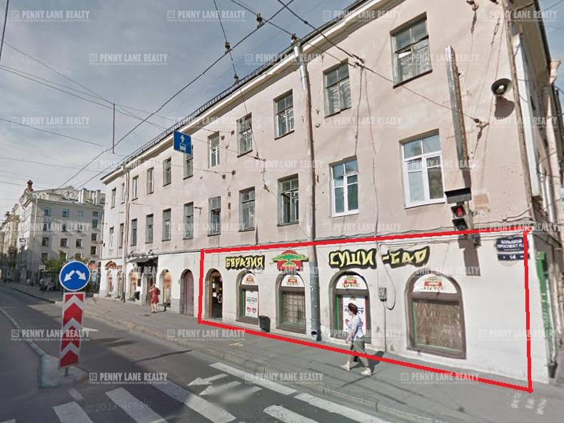 Аренда помещения 207 кв.м. Петроградский пр-кт Большой  П.С., 14 - фотография №1