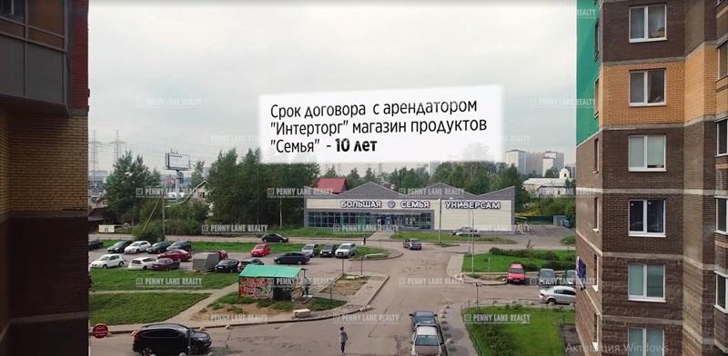 """продажа - """"ул. ул. Новая, 2"""