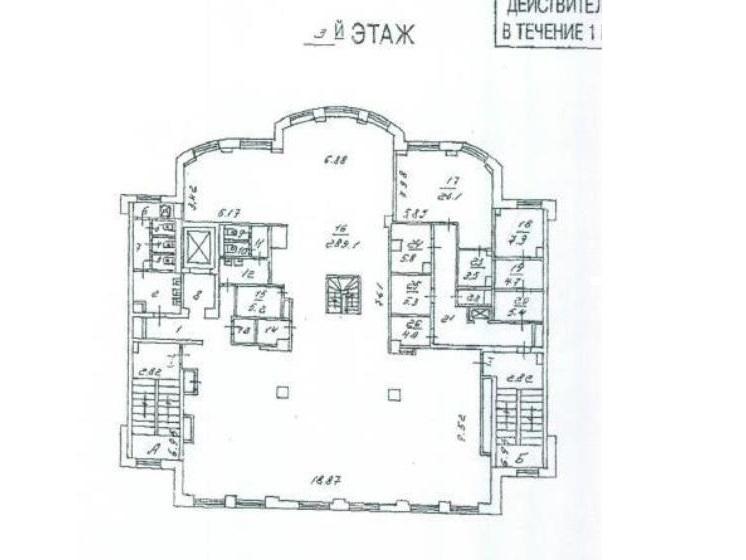 Продажа здания 2320.70 кв.м. ЮЗАО ул. Шверника, 11к1 - фотография №10