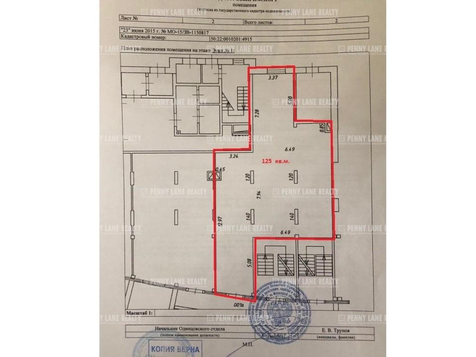 Продажа помещения 125 кв.м. ул. Октябрьский проспект, 1к1 - фотография №5