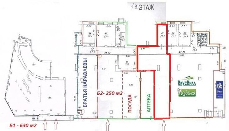 Аренда помещения 167.30 кв.м. ЦАО ул. Грузинская Б., 57с1 - фотография №8