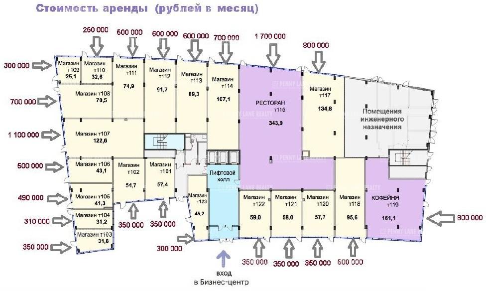 Аренда помещения 343.90 кв.м. ЮВАО пр-кт Рязанский, 3Б - фотография №10