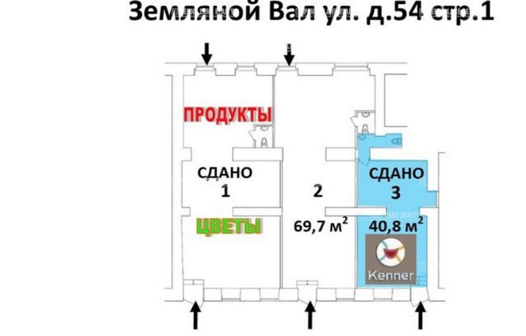 Продажа помещения 40.80 кв.м. ул. Земляной Вал, 54 стр 1 - фотография №6