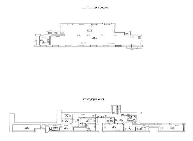Продажа помещения 498.60 кв.м. ЮАО ул. Автозаводская, 4 - фотография №4