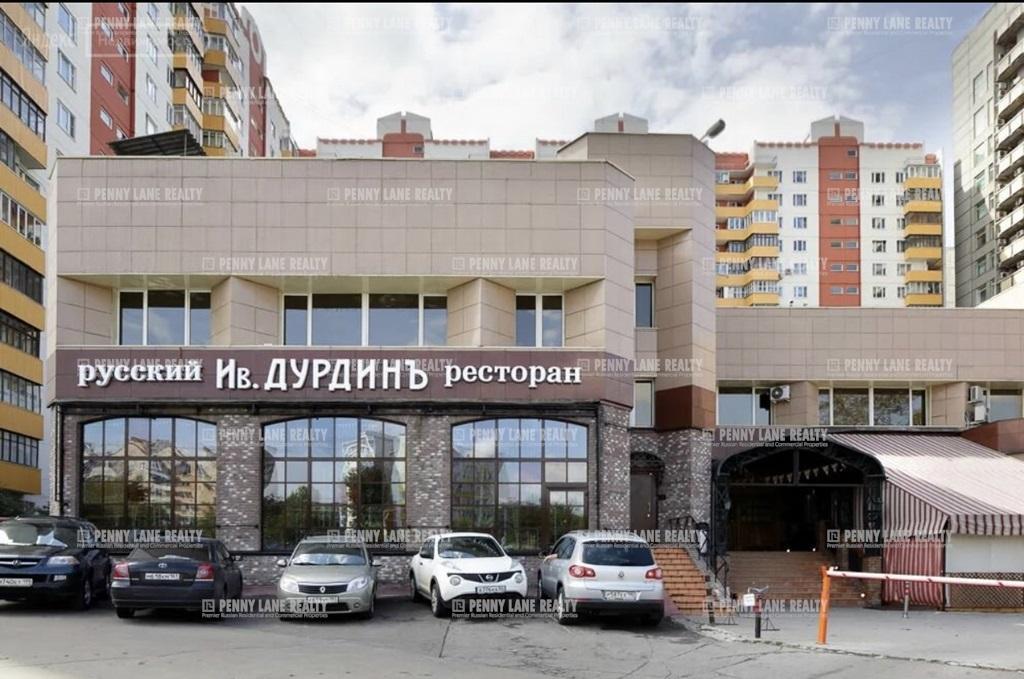 Закрытая продажа помещения 1185 кв.м  ЦАО