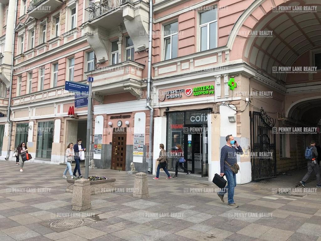 Закрытая продажа помещения 359.50 кв.м  ЦАО
