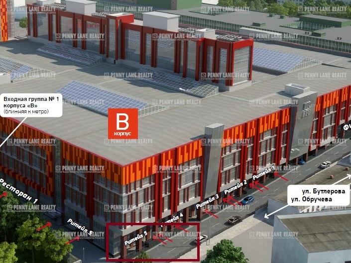 Продажа помещения 732.80 кв.м. ЮЗАО ул. Бутлерова, 17 - фотография №1