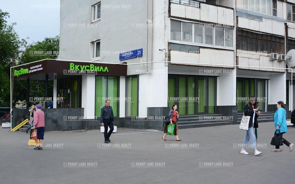 Продажа помещения 181 кв.м. ЮАО пр-кт Андропова, 21 - фотография №2