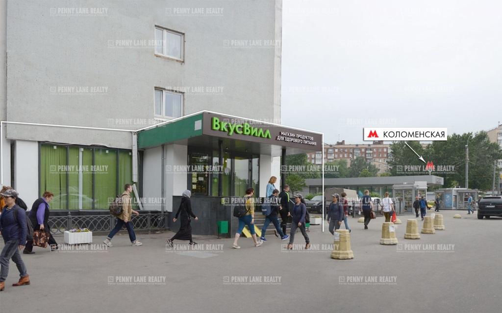 Продажа помещения 181 кв.м. ЮАО пр-кт Андропова, 21 - фотография №4