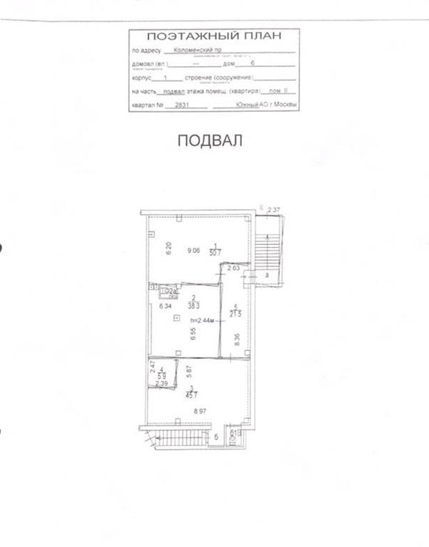 Продажа помещения 181 кв.м. ЮАО проезд Коломенский, 6к1 - фотография №8