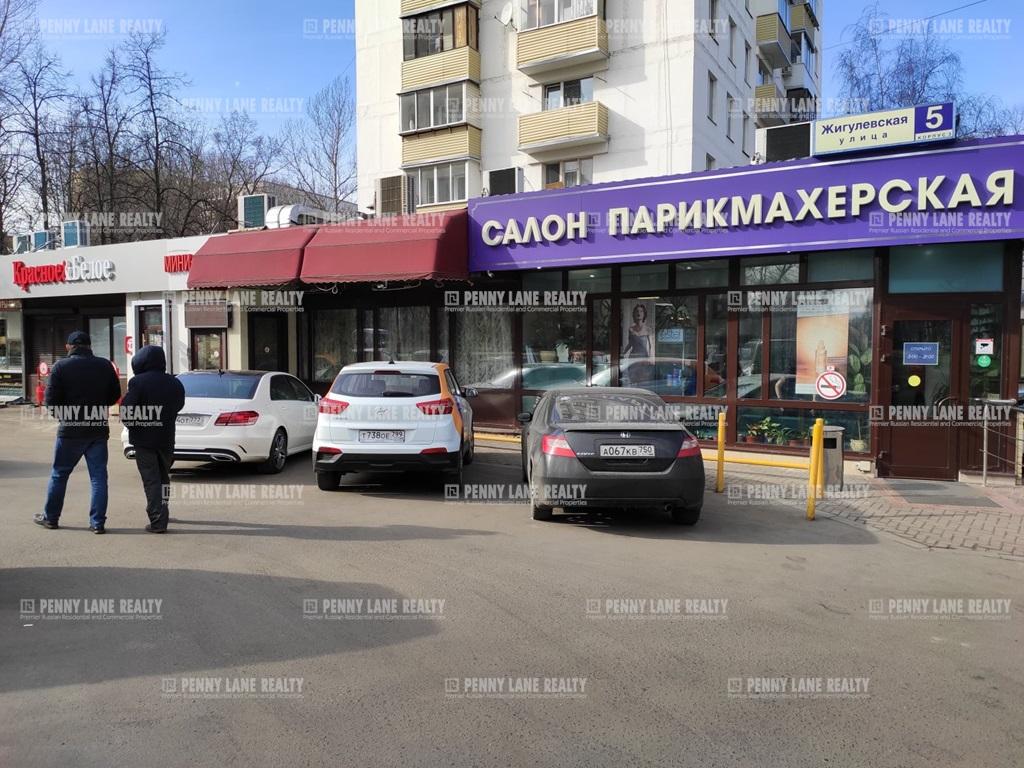 Продажа помещения 450 кв.м. ЮВАО ул. жигулевская, 5к3 - фотография №4