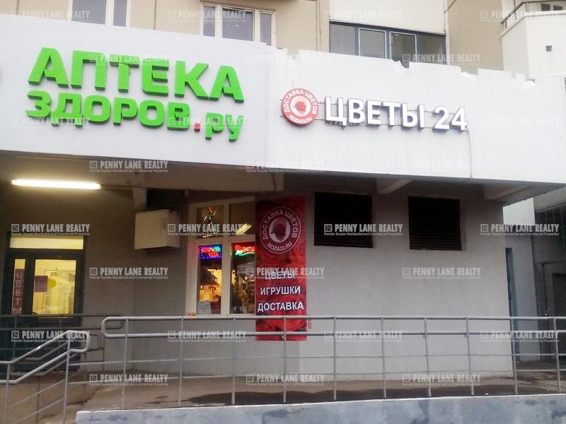 """продажа - """"пр-кт Волгоградский, 84к1"""