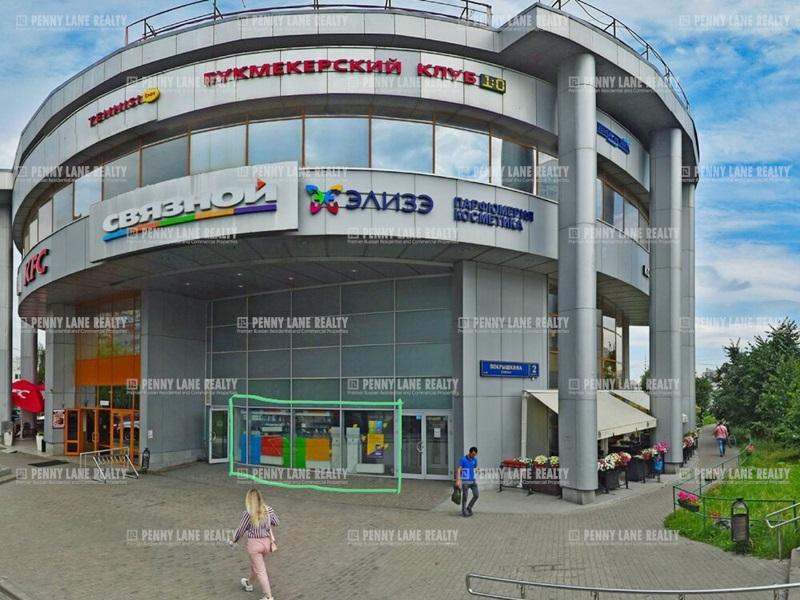 """аренда - """"ул. Покрышкина, 2к1"""