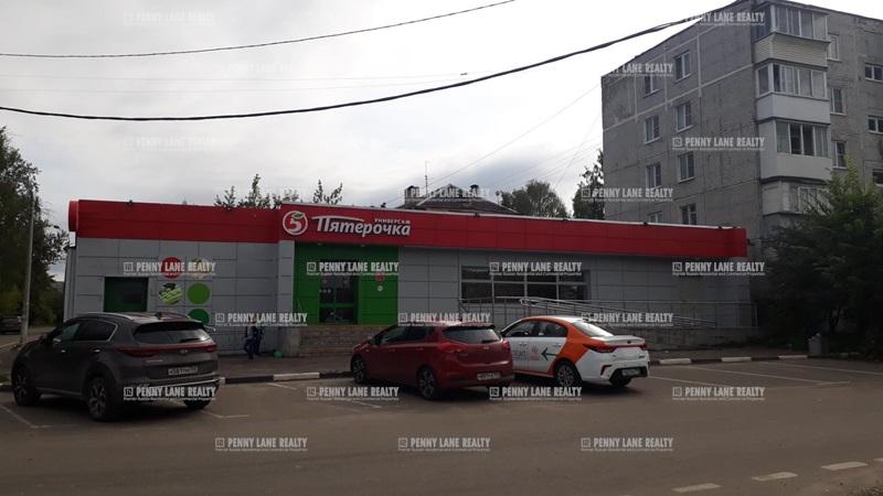 """продажа - """"ул. Коллективная, 16"""
