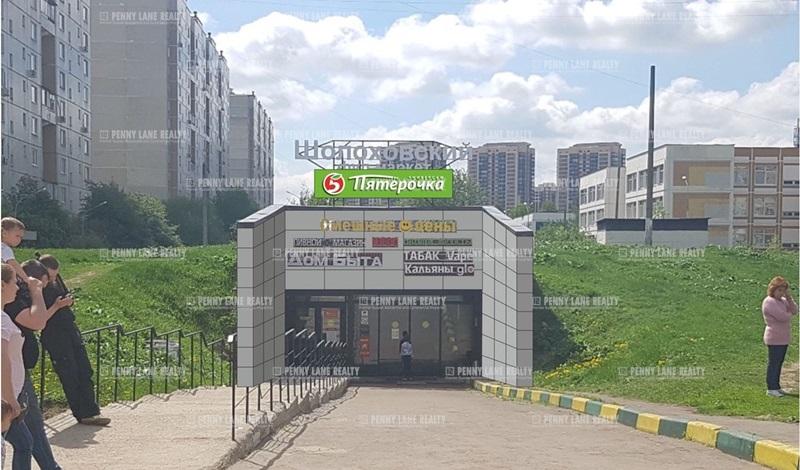 """продажа - """"ул. Шолохова, 19а"""