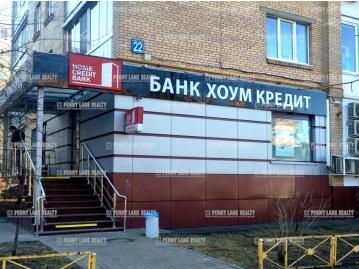 """продажа - """"ул. Свободный проспект, 22"""